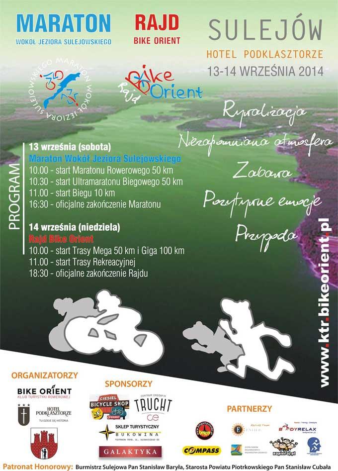 Maraton wokół Zalewu Sulejowskiego