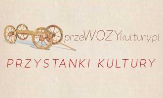 Ruszył projekt przeWOZYkultury.pl