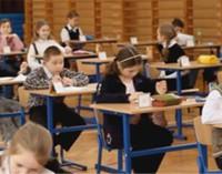 Dyrekcja szkoły w Brzustowie zapomniała zgłosić uczniów do egzaminu