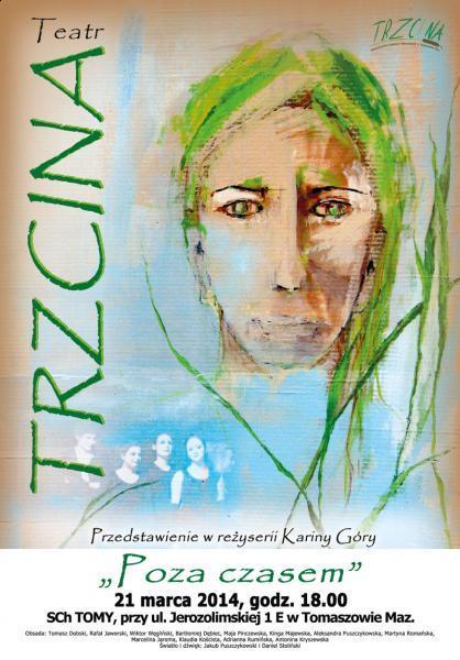 trzcina1
