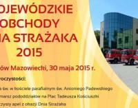 Wojewódzki Dzień Strażaka w Tomaszowie