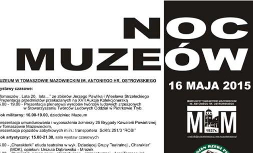 Noc Muzeów w Tomaszowie