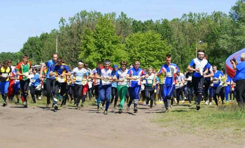 Zapraszamy biegaczy do Bronisławowa