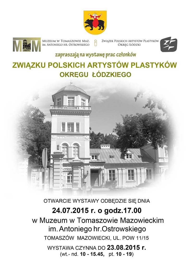 muzeumtomaszow
