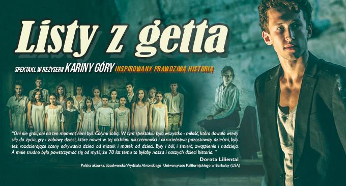 """Obchody 74. rocznicy likwidacji getta w Tomaszowie. Zapraszamy na """"Listy z Getta"""" Kariny Góry"""