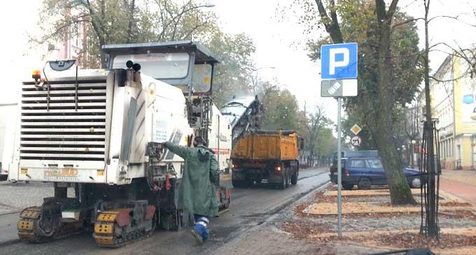 Remonty kolejnych ulic w Tomaszowie. Miasto złożyło wniosek o dofinansowanie