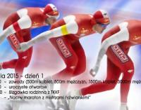 Najlepsi łyżwiarze przyjadą do Tomaszowa! Od 28 grudnia Mistrzostwa Polski
