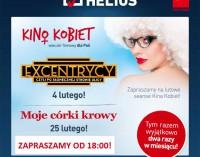 Helios zaprasza na Kino Kobiet