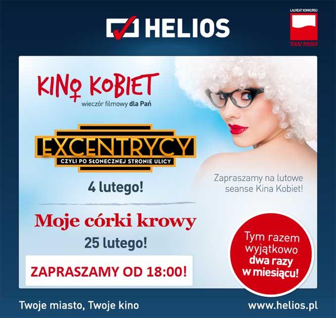helios_kinokobiet