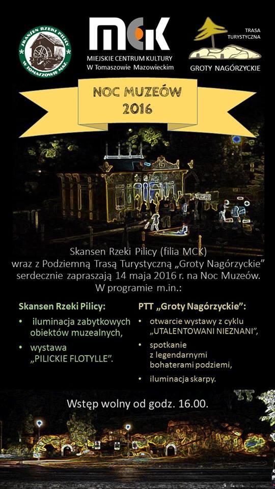 noc_muzeow_tomaszow4
