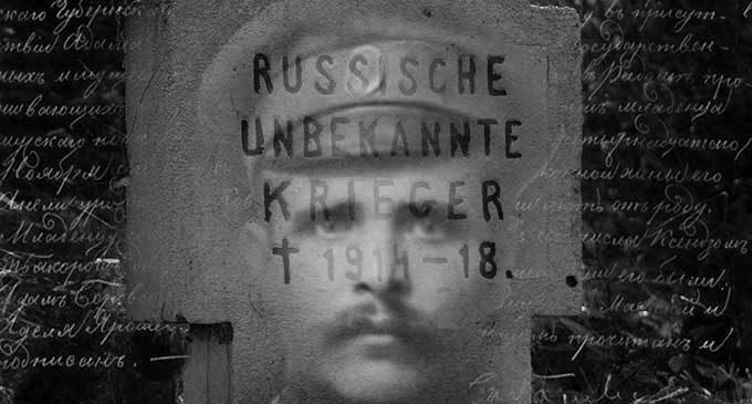 Ślady Wielkiej Wojny w Skansenie Rzeki Pilicy