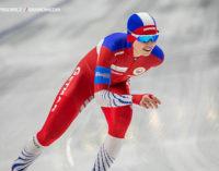 Pierwszy dzień Mistrzostw Polski w łyżwiarstwie szybkim. Karolina Bosiek ze srebrnym medalem