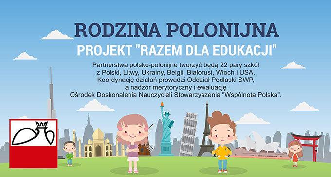Szkoła Podstawowa nr 12 i Gimnazjum na Litwie rozpoczynają współpracę