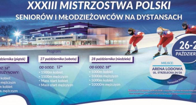 Od piątku do niedzieli w Arenie Lodowej Mistrzostwa Polski seniorów i młodzieżowców na dystansach
