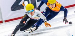 Tomaszów Mazowiecki stolicą short tracku. Kolejne mistrzostwa odbędą się w Arenie Lodowej