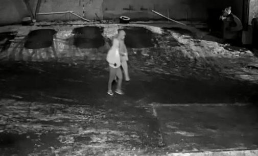 Poszukiwani świadkowie podpalenia klubokawiarni Ęklawa