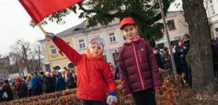 XV Tomaszowski Bieg Niepodległości za nami (ZDJĘCIA)
