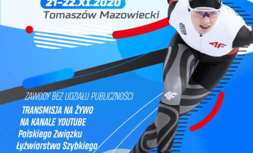 Mistrzostwa Polski w Wieloboju: zobacz transmisję!