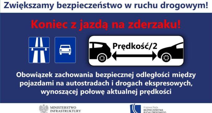 Od 1 czerwca zmiany w Prawie o ruchu drogowym